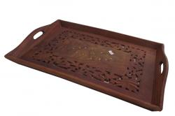 Wooden Tray - (W022)