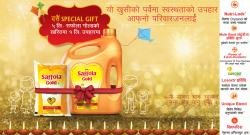 Saffola Gold Cooking Oil - 5 ltr Jar - FREE 1 ltr Pouch