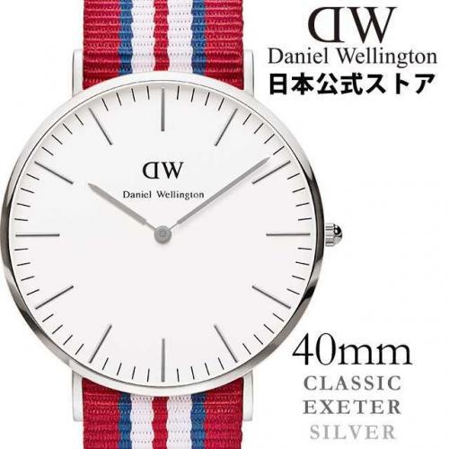 Daniel Wellington 0212DW