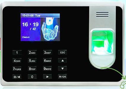 Eattendance Device KA 88