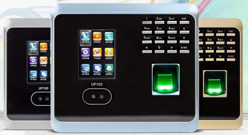 Eattendance Device UF-100