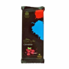 Bournville Chocolate Cranberry 80g - (TP-0166)