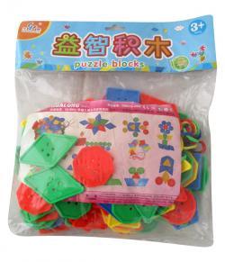 Plastic Puzzle Blocks - (NUNA-002)