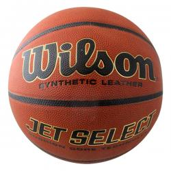 Wilson Basket Ball - (NUNA-018)