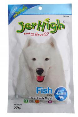 Jer High (Fish) - (ANP-004)