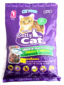 Catty Cat Food - (ANP-016)
