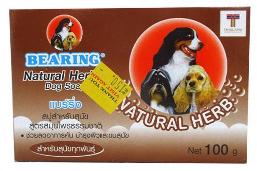 Bearing Natural Hub Dog Soap - (ANP-043)