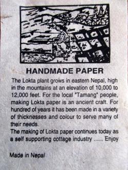 Nepali Paper Leaf Note Book - (SOU-014)
