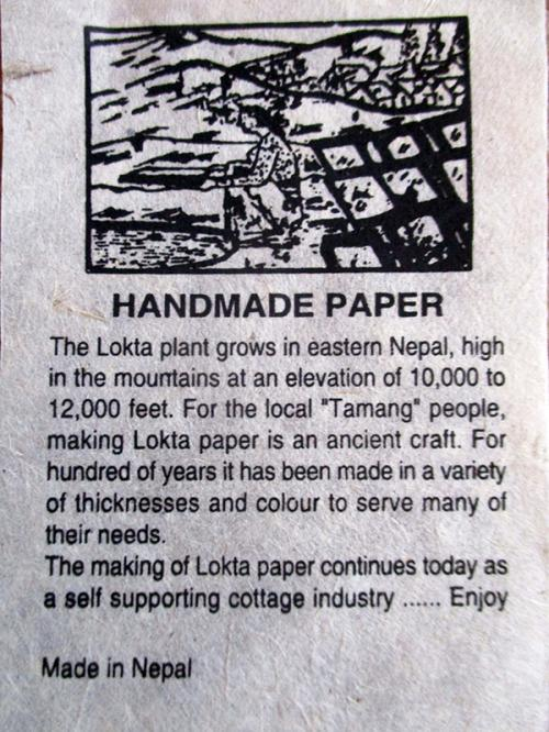 Nepali Paper Leaf Note Book - (SOU-014)