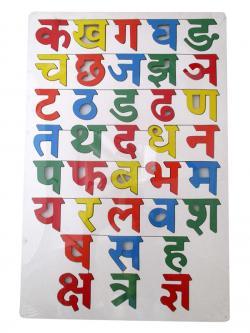 Alphabet Puzzle - (NUNA-035)