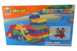 Play Set - (NUNA-037)