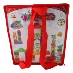 Puzzle Toy Blocks - (NUNA-053)