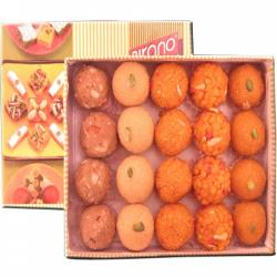 Laddu Mix 20 pcs Angan (TP-0028)