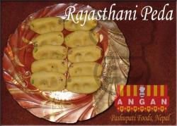 Rajasthani Peda 1/2 Kg (TP-0035)