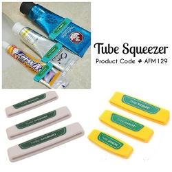 Tube Squeezer - (AFM-129)
