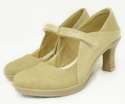 New Fashionable Cream Ladies Close Shoes - (124)