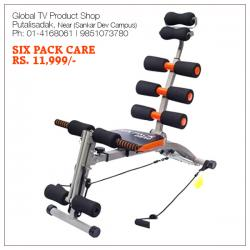 Six Pack Care - (GB-TV-001)