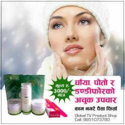 Anti Spot Cream - (GB-TV-002)