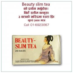 Beauty Slim Tea - (GB-TV-003)