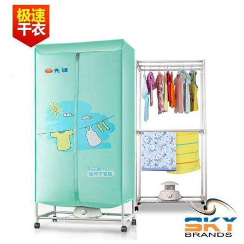 Cloths Dryer - Electric - (SB-020)