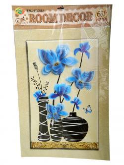 Living Walls Decorative Sticker - (LW-115)