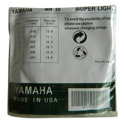 Yamaha Acoustic Guitar Strings - (ACT-021)