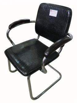 Office Chair - Meeting Chair - (FL146-27)