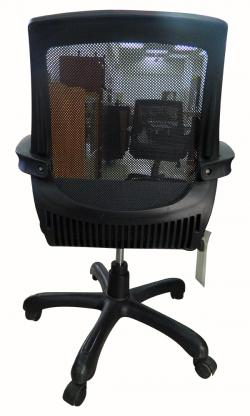 Paradise Office Chair - (FL101-05)