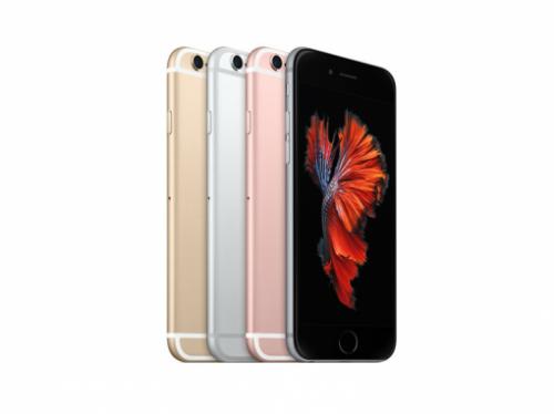 iPhone 6S 64GB - (ES-102)