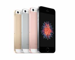 iPhone SE 64GB - (ES-046)