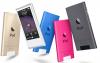 iPod Nano 16GB - (ES-108)
