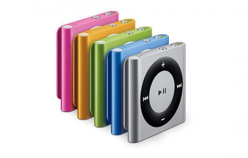 iPod Shuffle 2GB - (ES-107)