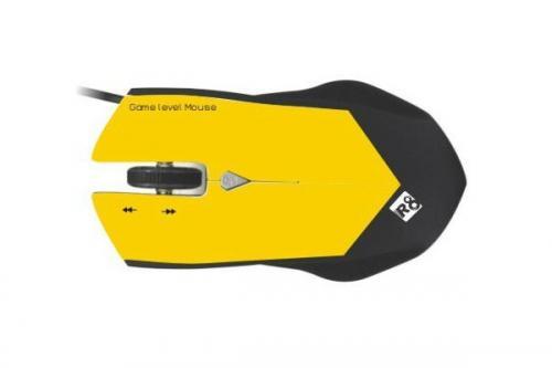 R8 USB Mouse - (MAAS-025)
