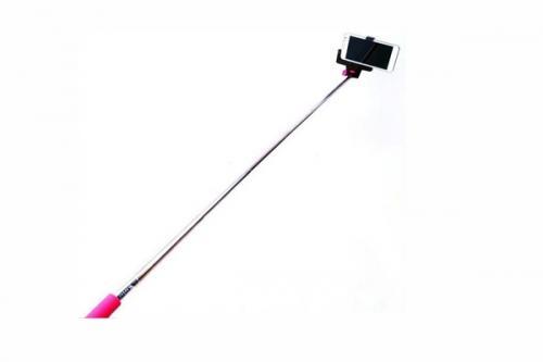 Wireless Selfie Pod - (MAAS-043)