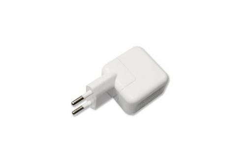 Single Port USB Charger - (MAAS-047)