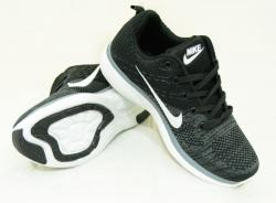 Nike Sports Shoes For Men - (SB-020)
