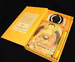 Himalayan Herbs Meditation Pillow - (HH-017)