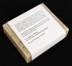 Himalayan Herbs Neem Soap - (HH-031)