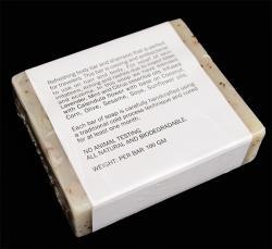 Himalayan Herbs Mint Soap - (HH-032)