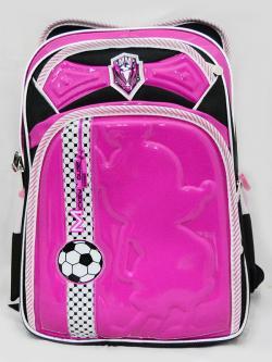 Micky Mouse School Bag - (TP-451)