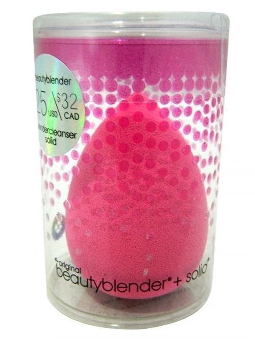 Original Beauty Blender - (ATS-021)