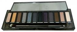 Naked Urban Decay Smoky Eyeshadow Palette - (ATS-062)