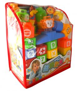 Plastic Numerical Blocks For Kids - (NUNA-068)