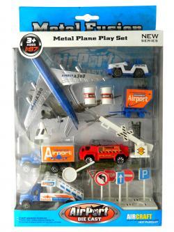 Metal Plane Play Set For Kids - (NUNA-070)
