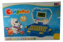 Intellective Computer For Kids - (NUNA-071)