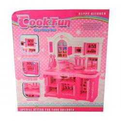 Cookfun Toys Play Set For Kids - (NUNA-074)