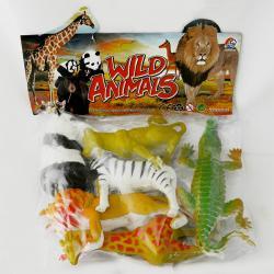 Wild Animal Set For Kids - (NUNA-098)