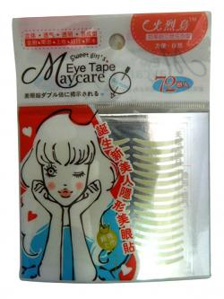 May Care Eye Tape - (ATS-093)