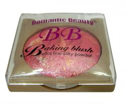 Romantic Beauty BB Powder - (ATS-113)