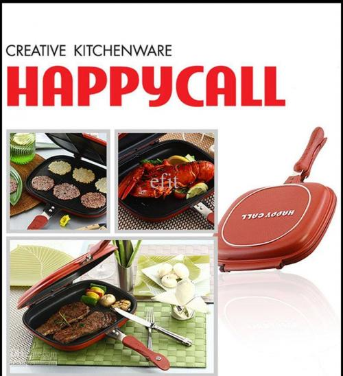 Happy Call Fry Pan - Non-stick Fryer Pan - (TM-001)
